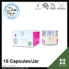 Limited items halal care serum product specializing moisturizer skin