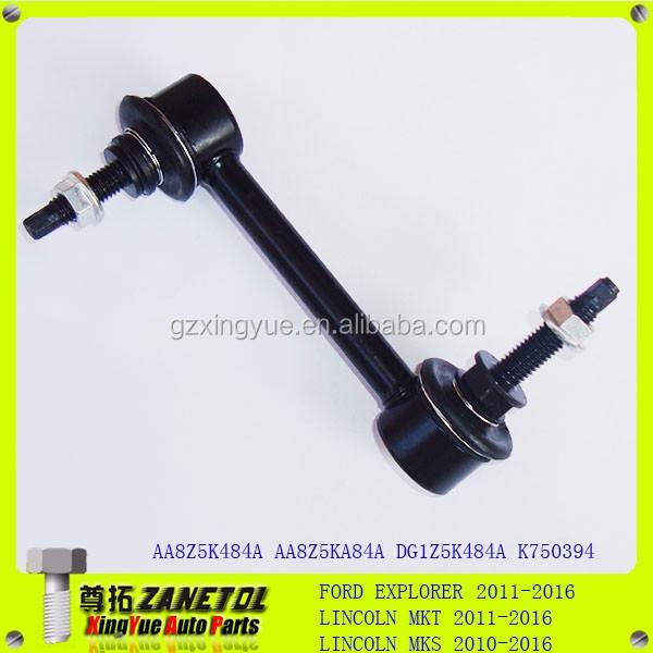 Lincoln Mks Parts: K750394 AA8Z5K484A AA8Z5KA84A DG1Z5K484A Stabilizer Link