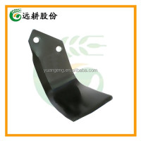 Low Price Mini Farm Tractor Cultivator Blades For Double-drive Fixed Rotary Tiller