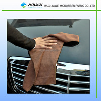 wuxi manufacturer german car cleaning cloth