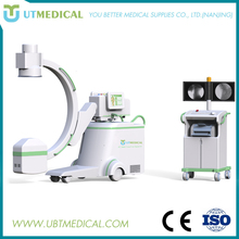 Digital adjustable Medical used c-arm x-ray machine/equipment