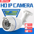 720P 1.0MP / 2MP 1080P Bullet IP Camera Outdoor IR 20m ONVIF IR Cut XMEye