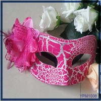 Broadside Flower Feather Carnival Sex Masquerade Ball Face Mask Raw Material