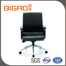 Shunde Bigao Modern Popular Comfort for the staff of leather computer office chair