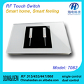 wireless touch switch for home automation remote control switch phone wifi controlled light switch 220v