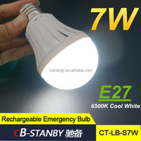 B22 7W CE Rohs certification led emergency lamp bulb with internal battery build in long lasting time battery