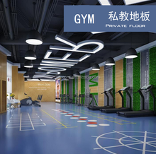 pvc basketball sports flooring Best Price sturdiness indoor basketball court for sale
