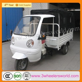 Economical 200cc Cargo Tricycle , three wheel motorcycle For Sale ($900)