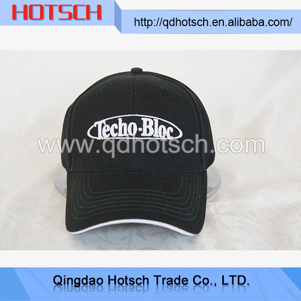 Cheap and durable baseball cap no logo no