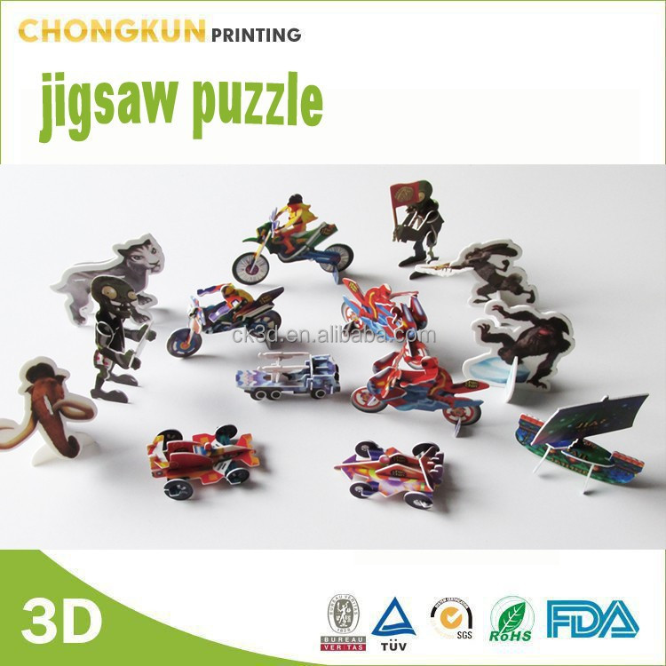 funny jigsaw puzzle, Promotional 3d Puzzle Game ,puzzle toy game for kids