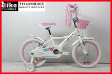 "New design 16"" girl child bicycle mountain bike"