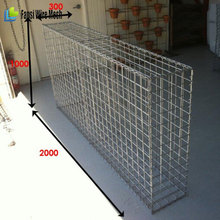 Decorative gabion wall, gabion retaining wall price ( Factory)