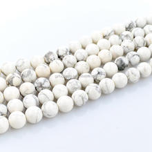 8mm round matte or called frosted white howlite beads cheap jewelry beads