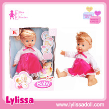 Wholesale Custom Voice Recording Talking 16 Inch Baby Dolls 60s Seconds Recording IC