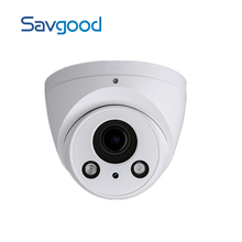 Dahua 3mp IR 60m H.264+ Metal case Eyeball indoor cctv security camera IPC-HDW2320R-ZS