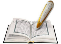 Holy Quran Reading Pen with MP3 Function