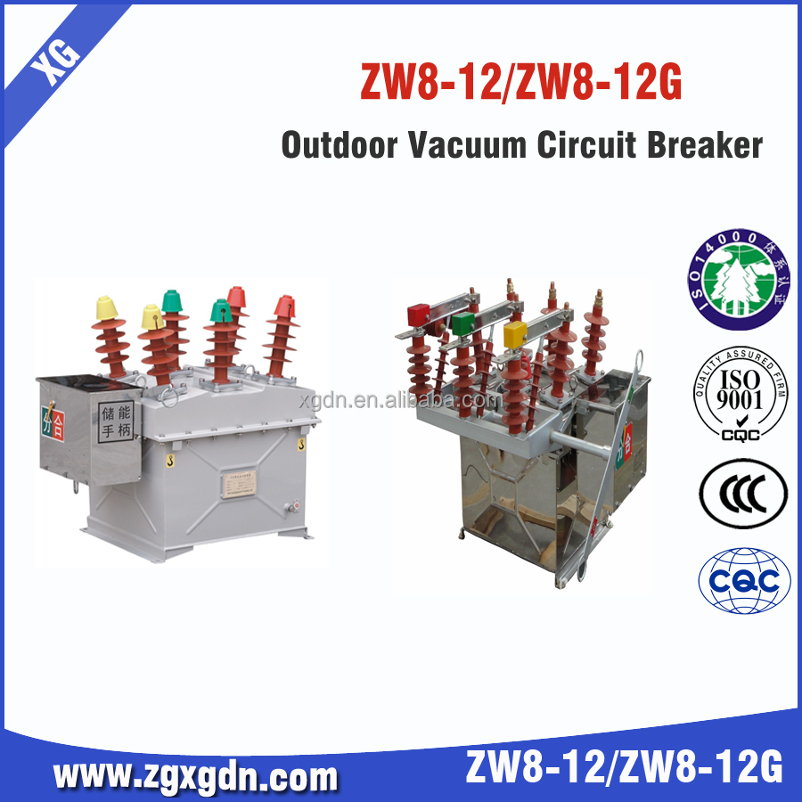 Zw8 11kv 12kv Outdoor High Voltage Vacuum Circuit Breaker For Distribution Transformer Manufacturers