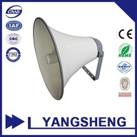 Alibaba.com in China RAH-2050 Sound system horn speaker Metal speaker 50W 114dB 8/16ohm Sales around the world