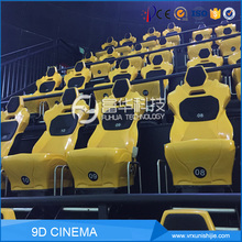 New design free movies 5d 7d for wholesale