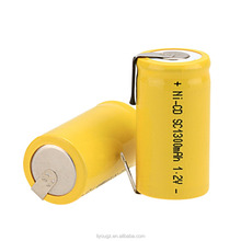 New 2pcs Sub C SC 1.2V 1300mAh Ni-Cd NiCd Rechargeable Battery -Yellow Color