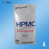 High Quality Construction Grade HPMC Hydroxypropyl