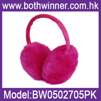 Fashion plush earmuffs