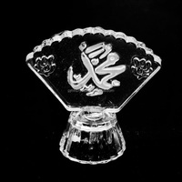 MH-JS026 fan-shaped crystal holy quran
