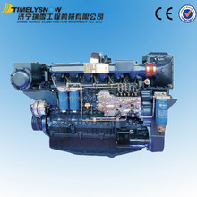 weichai 400HP WP12 construction diesel engine for 46T excavator