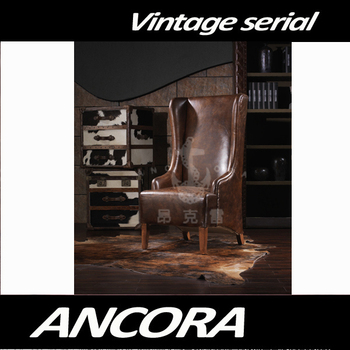 Leather high back lobby chair