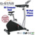 GS-8729-16 NEW Design PATEN FitDesk Bicycle Desk exercise bike desk