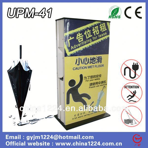2014 new product super huge advertising wet umbrella dispenser hardware stores in greece