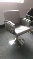 2015 Modern Hairdressing furniture sale cheap/Grey hair salon barber chair with nice workmanship