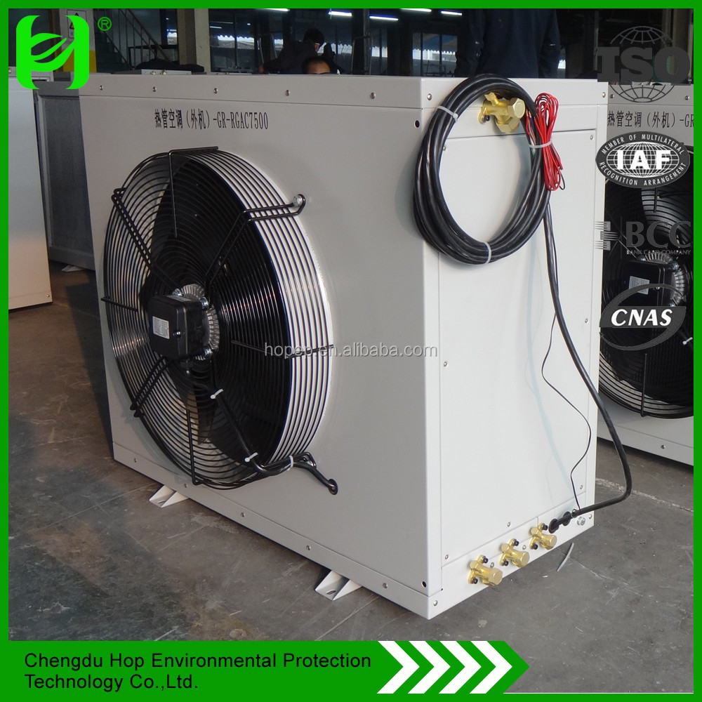 Intelligent Heat Pipe industrial split air conditioner for out door base station and wine cellar dedicated refrigerating