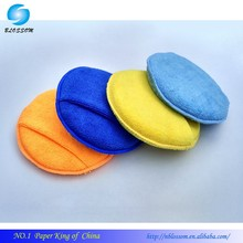 2017 Manufacturers selling circular pressure wax high density sponge suit superfine fiber car clean sponge
