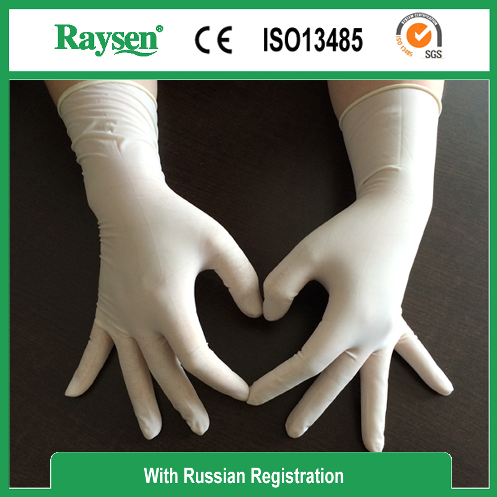 Disposable Sterile 100% Natural Latex Surgical Gloves for surgery with powdered and powdered free