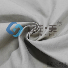 Wholesale 100% Cotton Twill Peach Finish Raw Cotton Fabric for bath towel garments