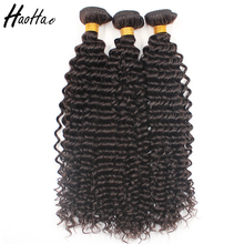 High quality low price remy virgin human hair ,curly human hair extension for sale