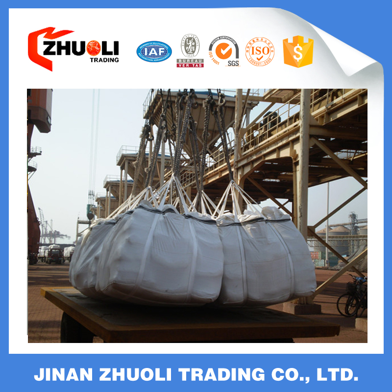China Ordinary Portland Cement 32.5,42.5 ,42.5R,52.5 Prime quality