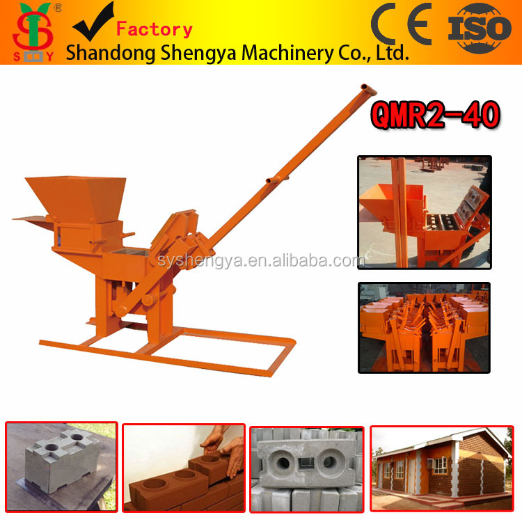 Factory prices cheap construction equipment soil brick machine QMR2-40