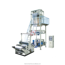 SJ-B High quality plastic pp film blowing machine price for poly bag