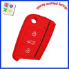 Best Cool Gift Silicone Car Key Cover