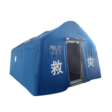 emergency relief tent pvc inflatable tent for outdoor camping