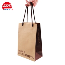 Recyclable Kraft Paper Logo Custom Printed Shopping Bag With Handle