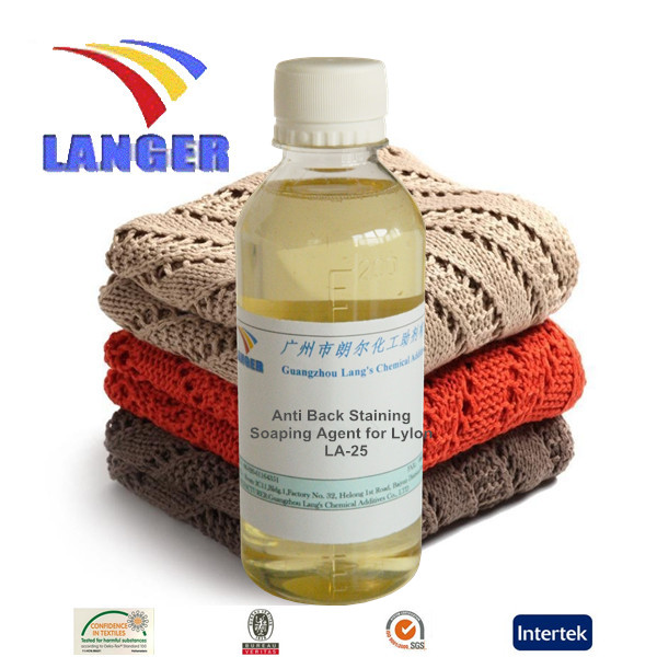 Anti Back Staining soaping Agent for Lylon without APEO formaldehyde