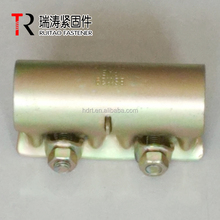 BS1139 Scaffolding Pressed Sleeve Coupler/Clamp