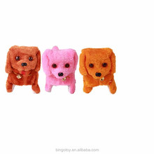 hot selling lovely soft plush stuffed electric dog toy with small bell