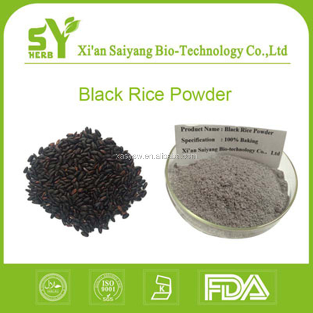Organic Roasted Black Rice Five Cereals Baking Powder