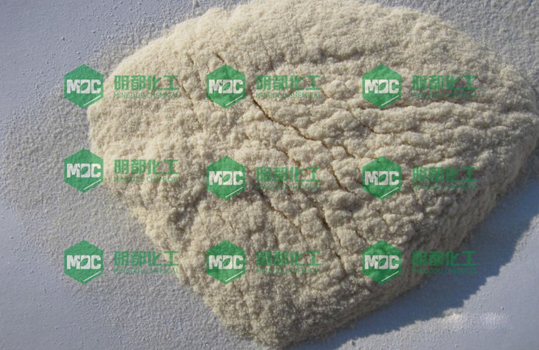 agrochemical Benomyl fungicide,Benomyl 95%TC,50%WP on sale with manufacturer