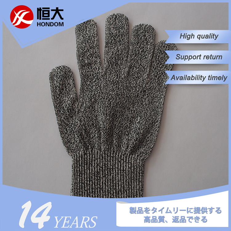 Hot New Products Kitchen Cut Protection Gloves