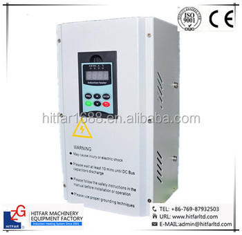 5kw/220V China Induction Heater Dongguan Supplier/Manufacturer